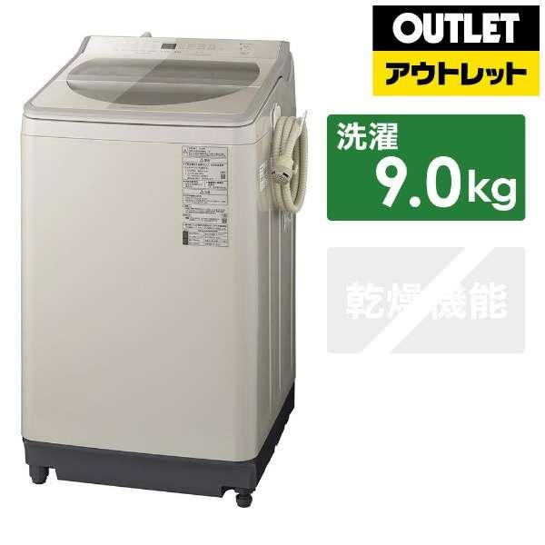 【アウトレット品】 インバーター洗濯機 FAシリーズ ストーンベージュ NA-FA90H7-C 【生産完了品】