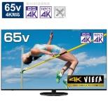 液晶テレビ VIERA(ビエラ) TH-65HX950 [65V型 /4K対応 /YouTube対応]
