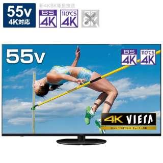 液晶テレビ VIERA(ビエラ) TH-55HX950 [55V型 /4K対応 /YouTube対応]