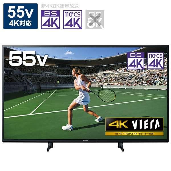 液晶テレビ VIERA(ビエラ) TH-55HX750 [55V型 /4K対応 /YouTube対応]