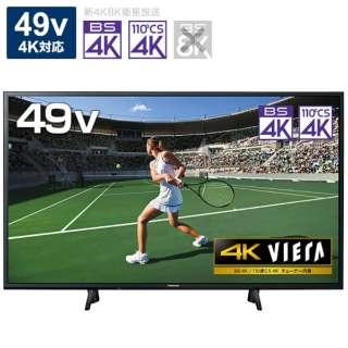 液晶テレビ VIERA(ビエラ) TH-49HX750 [49V型 /4K対応 /YouTube対応]
