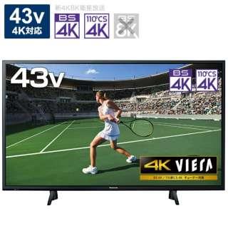 液晶テレビ VIERA(ビエラ) TH-43HX750 [43V型 /4K対応 /YouTube対応]