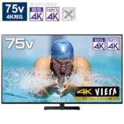 液晶テレビ VIERA(ビエラ) TH-75HX900 [75V型 /4K対応 /BS・CS 4Kチューナー内蔵 /YouTube対応 /Bluetooth対応]