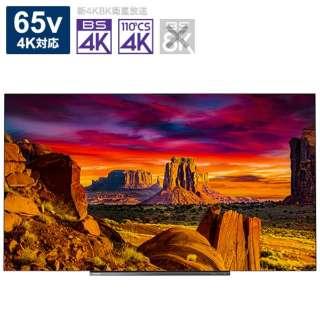 【アウトレット品】 有機ELテレビ65V型 65X930(R) 【再調整品】