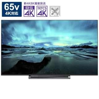 【アウトレット品】 液晶テレビ65V型 REGZA(レグザ) 65M530X(R) [65V型 /4K対応 /BS・CS 4Kチューナー内蔵 /YouTube対応] 【再調整品】
