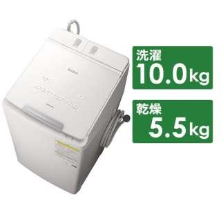 BW-DX100F-W タテ型洗濯乾燥機 ホワイト [洗濯10.0kg /乾燥5.5kg /ヒーター乾燥(水冷・除湿タイプ) /上開き]