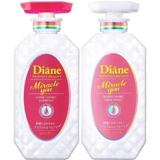 Diane(ダイアン) パーフェクトビューティ ミラクルユー シャインシャイン シャンプー&トリートメント 450mlx2 ダイアン