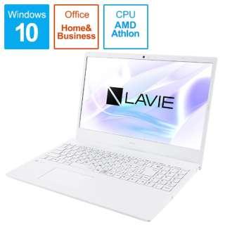 PC-N1510AAW ノートパソコン LAVIE N15(N1510/AA) パールホワイト [15.6型 /AMD Athlon /HDD:500GB /メモリ:4GB /2020年夏モデル]