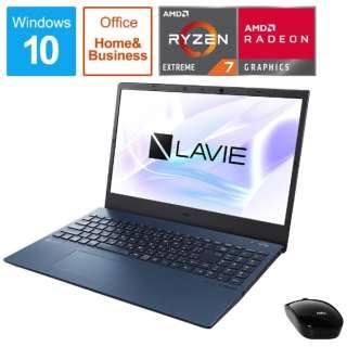 PC-N1585AZL-2 ノートパソコン LAVIE N15シリーズ ネイビーブルー [15.6型 /AMD Ryzen 7 /HDD:1TB /SSD:512GB /メモリ:16GB /2020年夏モデル]