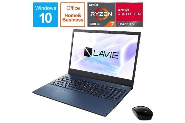 NEC「LAVIE N15」PC-N1585AZL-2