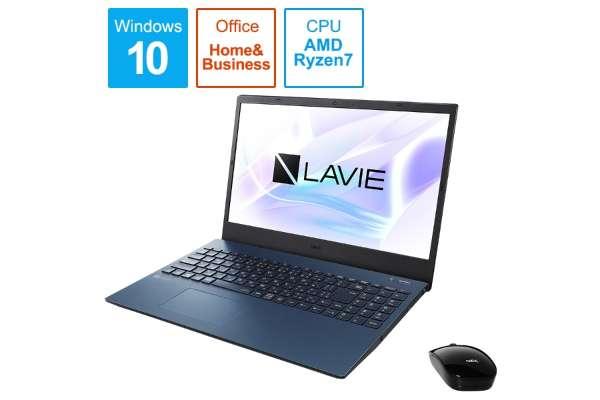 NEC「LAVIE N15シリーズ」PC-N1566AZL-2