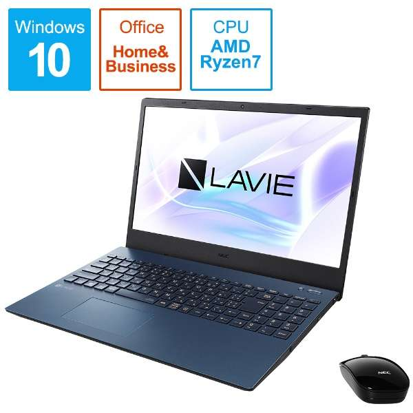 PC-N1566AZL-2 ノートパソコン LAVIE N15シリーズ ネイビーブルー [15.6型 /AMD Ryzen 7 /SSD:512GB /メモリ:8GB /2020年夏モデル]