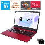 PC-N1566AZR-2 ノートパソコン LAVIE N15シリーズ カームレッド [15.6型 /AMD Ryzen 7 /SSD:512GB /メモリ:8GB /2020年夏モデル]