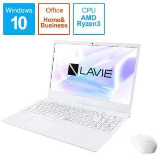 PC-N1536AZW-2 ノートパソコン LAVIE N15シリーズ パールホワイト [15.6型 /AMD Ryzen 3 /SSD:512GB /メモリ:8GB /2020年夏モデル]
