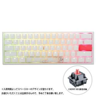 dk-one2-rgb-mini-pw-silentred-rat ゲーミングキーボード One 2 Mini RGB Pure White Cherry 静音赤軸(英語配列) [USB /有線]