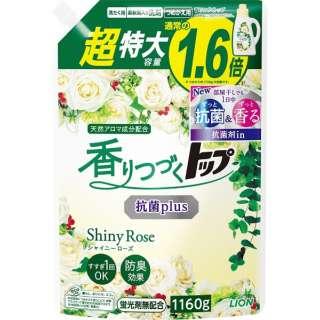 香りつづくトップ 抗菌plus Shiny Rose つめかえ用超特大 1160g