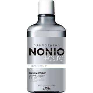 ノニオ(NONIO) プラス ホワイトニング デンタルリンス 600ml