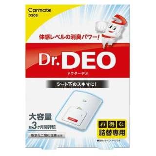 D308 車用 除菌消臭剤 ドクターデオ Dr.DEO シート下 設置 タイプ 詰替え用 大容量 無香 安定化二酸化塩素