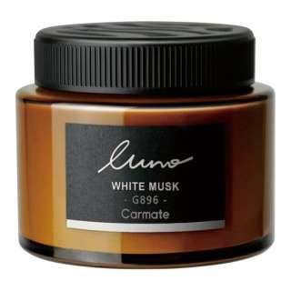 G896 Luno ルーノ 車用 お部屋 消臭 芳香剤 ゲル 置き型 ホワイトムスク N. 天然アロマオイル 配合
