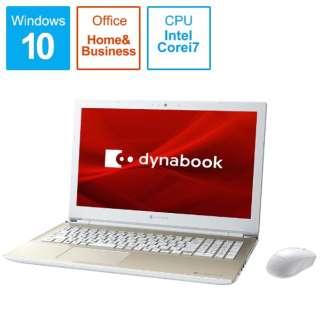 P2T6NBEG ノートパソコン dynabook T6 サテンゴールド [15.6型 /intel Core i7 /SSD:512GB /メモリ:8GB /2020年夏モデル]