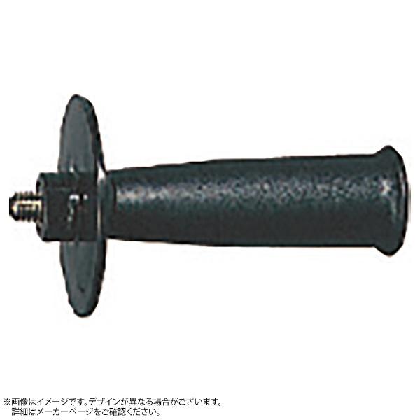 工機ホールディングス HiKOKI サイドハンドル ツバ有タイプ ディスクグラインダ用 994322