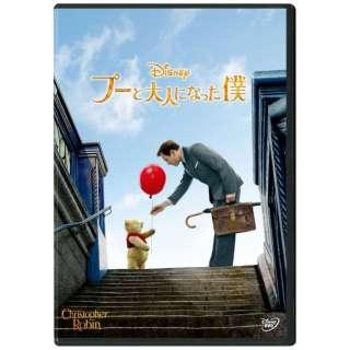 プーと大人になった僕 【DVD】