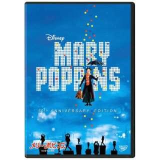 メリー・ポピンズ 50周年記念版 【DVD】