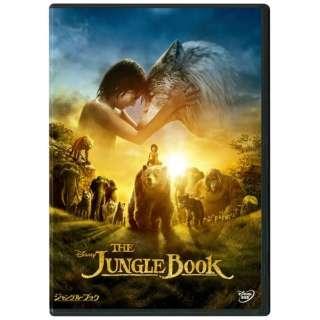 ジャングル・ブック 【DVD】