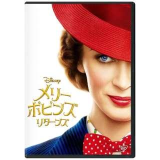 メリー・ポピンズ リターンズ 【DVD】