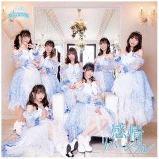 SAY-LA/ 感情リバーシブル A-type 【CD】
