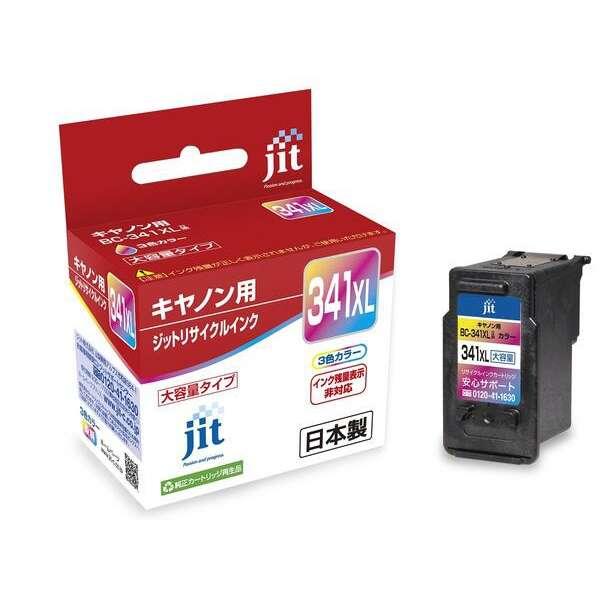 JIT-C341CXL 互換リサイクルインクカートリッジ [キヤノン BC-341XL] 3色カラー(大容量)