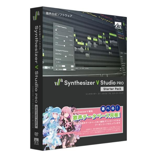 AHS AHS Synthesizer V Studio Pro スターターパック Win Mac用 SAHS40186
