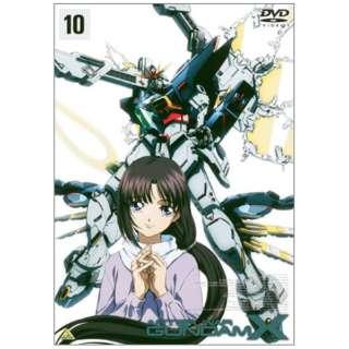 機動新世紀ガンダムX 10 【DVD】