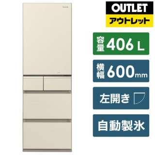 【アウトレット品】 NR-E414GVL-N 冷蔵庫 GVタイプ シャンパンゴールド [5ドア /左開きタイプ /406L] 【生産完了品】