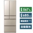 引き出しを「冷凍・冷蔵・野菜」から自由に選べる冷蔵庫