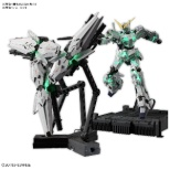 MGEX 1/100 ユニコーンガンダム Ver.Ka【機動戦士ガンダムUC】 【EC限定特価】