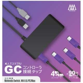GCコントローラー用 接続タップ THA-NT002 【Switch/Wii U】