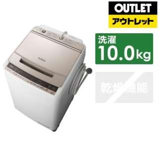 【アウトレット品】 BW-V100E-N 全自動洗濯機 ビートウォッシュ シャンパン [洗濯10.0kg /乾燥機能無 /上開き] 【生産完了品】