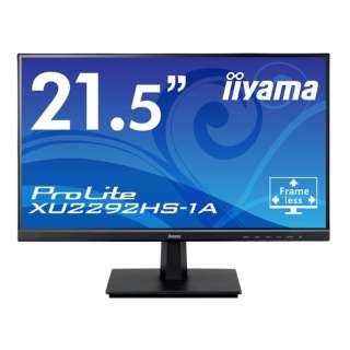 PCモニター iiyama ProLite マーベルブラック XU2292HS-B1A [21.5型 /ワイド /フルHD(1920×1080)]
