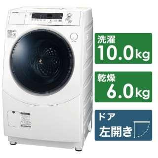 ES-H10E-WL ドラム式洗濯乾燥機 ホワイト系 [洗濯10.0kg /乾燥6.0kg /ヒーター乾燥(水冷・除湿タイプ) /左開き]