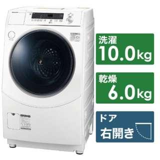 ドラム式洗濯乾燥機 ホワイト系 ES-H10E-WR [洗濯10.0kg /乾燥6.0kg /ヒーター乾燥(水冷・除湿タイプ) /右開き]
