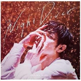 三浦春馬/ Night Diver 通常盤 【CD】