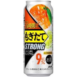 もぎたて ストロング オレンジライム 500ml 24本【缶チューハイ】