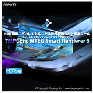 TMPGEnc MPEG Smart Renderer 6 [Windows用] 【ダウンロード版】
