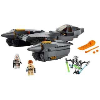 LEGO(レゴ) 75286 スター・ウォーズ グリーバス将軍のスターファイター(TM)