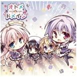 (ラジオCD)/ ラジオCD「オトメ*ドメイン RADIO*MAIDEN」 Vol.13 【CD】