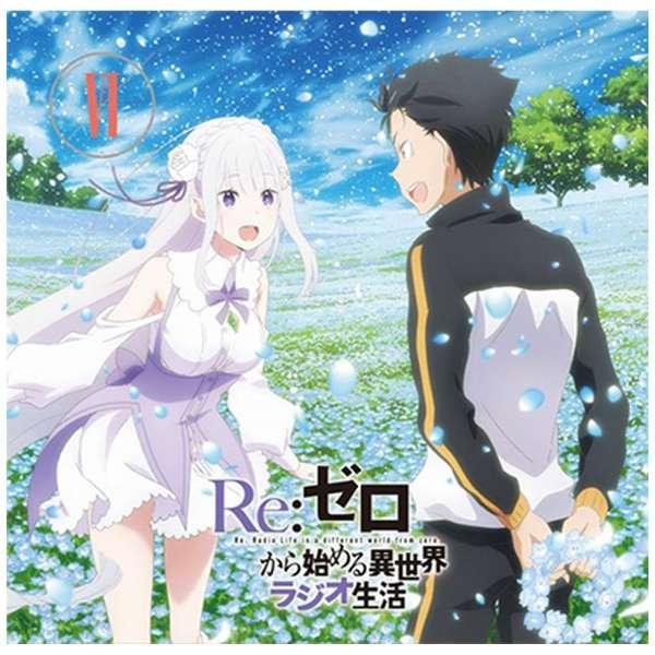 (ラジオCD)/ ラジオCD「Re:ゼロから始める異世界ラジオ生活」Vol.6 【CD】