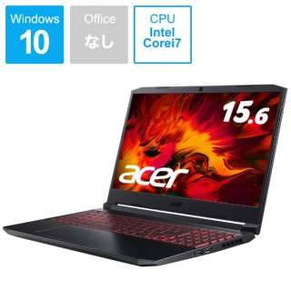 ゲーミングノートパソコン Nitro 5 オブシディアンブラック AN515-55-A76Y5T [15.6型 /intel Core i7 /SSD:512GB /メモリ:16GB /2020年7月モデル]