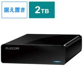ELD-FTV020UBK 外付けHDD タイムシフトマシン対応 テレビ録画向け ブラック [据え置き型 /2TB]