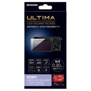 ULTIMA液晶保護ガラス (ソニー α6600/α6100/α6400/α6300/α6000専用) DGGU-SA6600